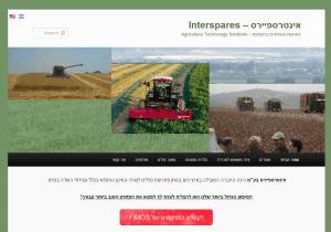 בניית אתר אינטרנט לפרויקט לקוח: אינטרספיירס