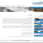 אתר אינטרנט: אפרט השקעות ומסחר