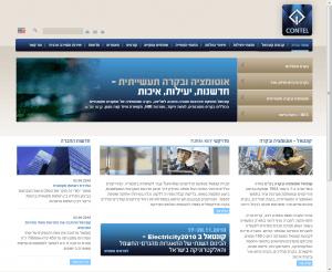 בניית אתר אינטרנט לפרויקט לקוח: קונטל תעשיות