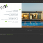 אתר אינטרנט: דרור ברדה – אדריכל