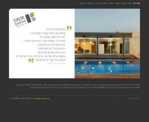 בניית אתר אינטרנט לפרויקט לקוח: דרור ברדה – אדריכל