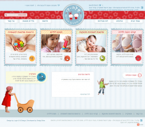 בניית אתר אינטרנט לפרויקט לקוח: אלה לי - מרכז לילדים והורים