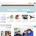 אתר אינטרנט: מגזין להורים עשר פלוס