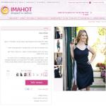 אתר אינטרנט: IMAHOT-DESIGN