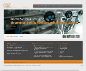 בניית אתר אינטרנט לפרויקט לקוח: קינטיק ישראל