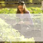 אתר אינטרנט: משק ברזילי