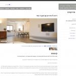 אתר אינטרנט: מיכל שלגי-שירה