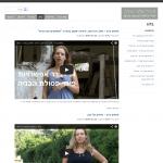 בניית אתר אינטרנט אתר אינטרנט: מיכל שלגי-שירה
