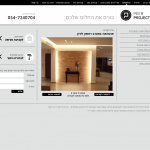 אתר אינטרנט: פאר פרויקטים