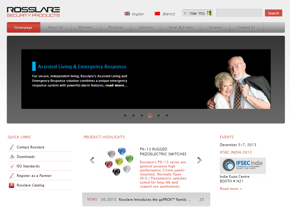 אתר אינטרנט: Rosslare Security