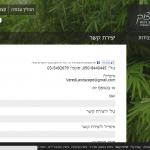 אתר אינטרנט: ורד צוק