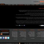 אתר אינטרנט: Video-Pro - דני זקס