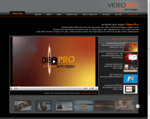 בניית אתר אינטרנט לפרויקט לקוח: Video-Pro - דני זקס