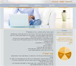 בניית אתר אינטרנט לפרוייקט יזמי: WellnessIsFreedom.com