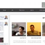 בניית אתר אינטרנט פרויקט: מיכל שלגי-שירה מעצבת פנים