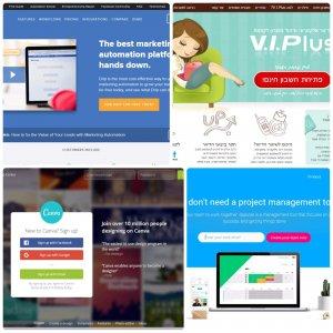 24 כלים מצוינים לניהול עסקים קטנים ובינוניים
